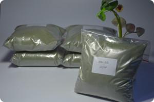 Green RVD1